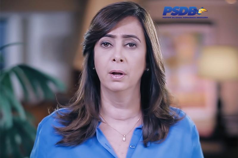 Márcia Maia Vídeo Servidores
