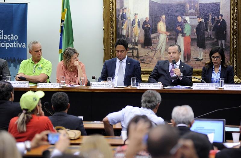 Rogério Marinho audiência pública