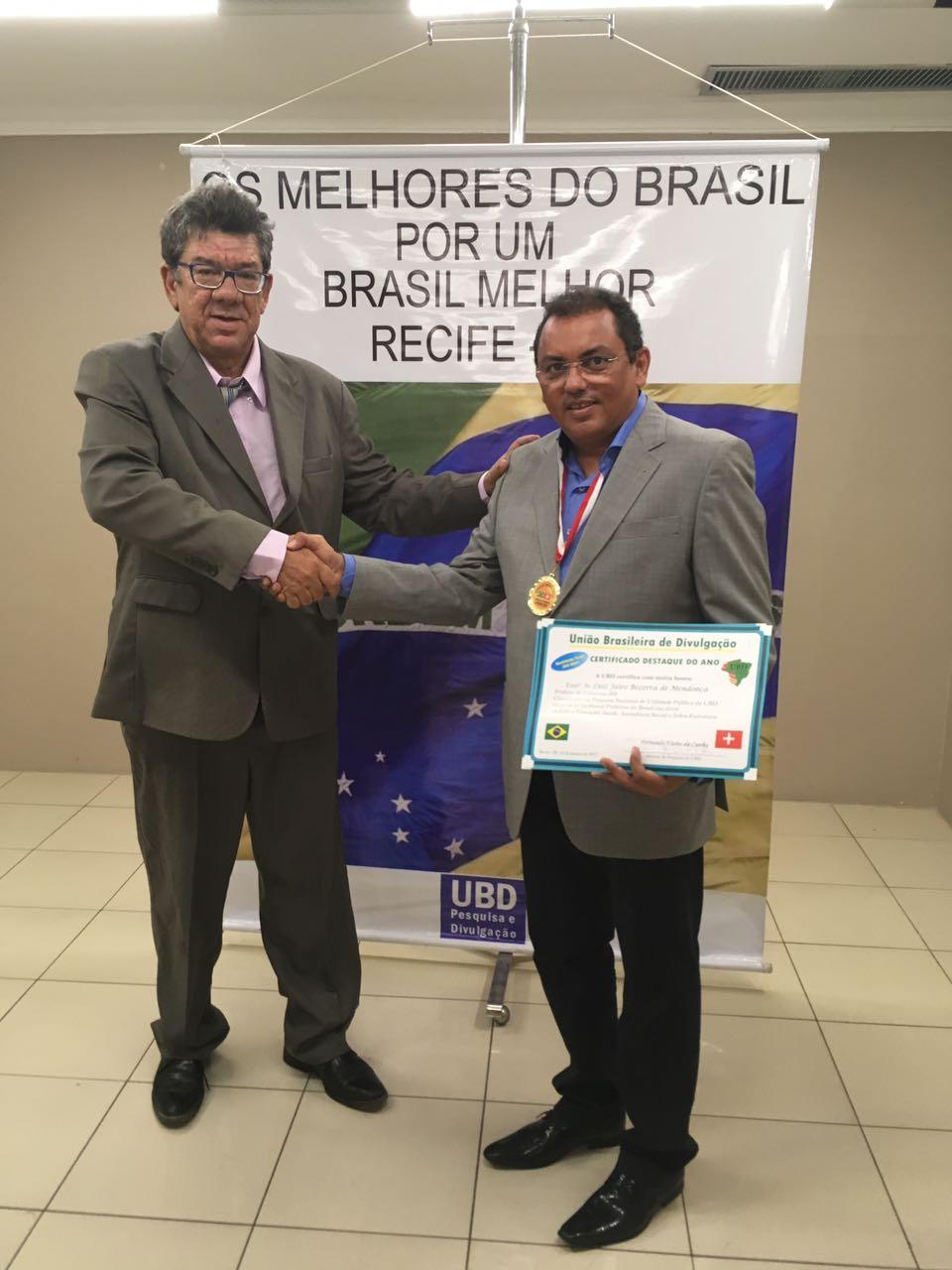 Prêmio UBD